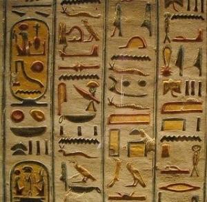 Hieroglifos Egípcios